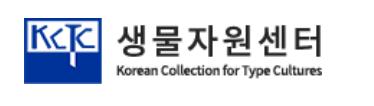 韩国KCTC菌种